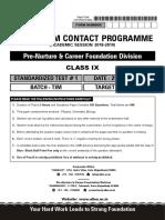 Question_Report_45.pdf