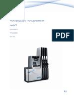 helix-6000-instrukcia.pdf