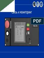 Telys-monitoring