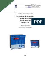 NOVAR_1005- инструкция