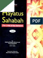 Hayatus Sahaba (Stories of the Companions)-Part 3