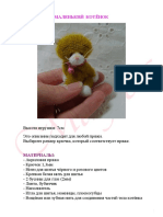 kotyonok.pdf