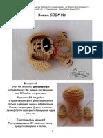 Sobachka.pdf