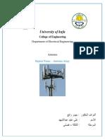 Antenna Array.pdf