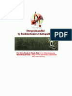 Durgeshnandini by Bankimchandra Chattopadhyay