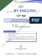 CLASS 12 SMART ENGLISH MAIN GUIDE  - SURA BOOKS