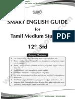 CLASS 12 SMART ENGLISH MAIN TAMIL MEDIUM STU GUIDE - SURA BOOKS