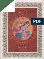 Омар Хайям - Рубаи.  Полное собрание - 2008.pdf