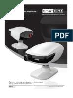 CP-11 Operation Manual_rus.pdf