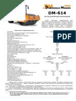 DM-614