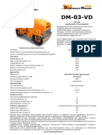 DM-03-VD (YANMAR)