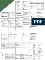 MTR-3 quick start guide 4189300023 UK (1)