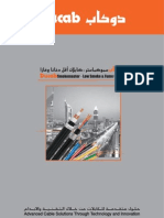 DUCAB LSF CABLE