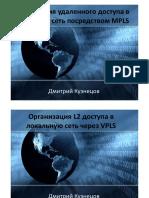 presentation_3770_1476016760 (1).pdf