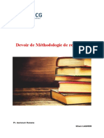 La pratique du contrôle de gestion dans les PME marocaines (2)