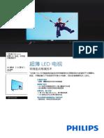 32phf5292_t3_pss_zhscn.pdf