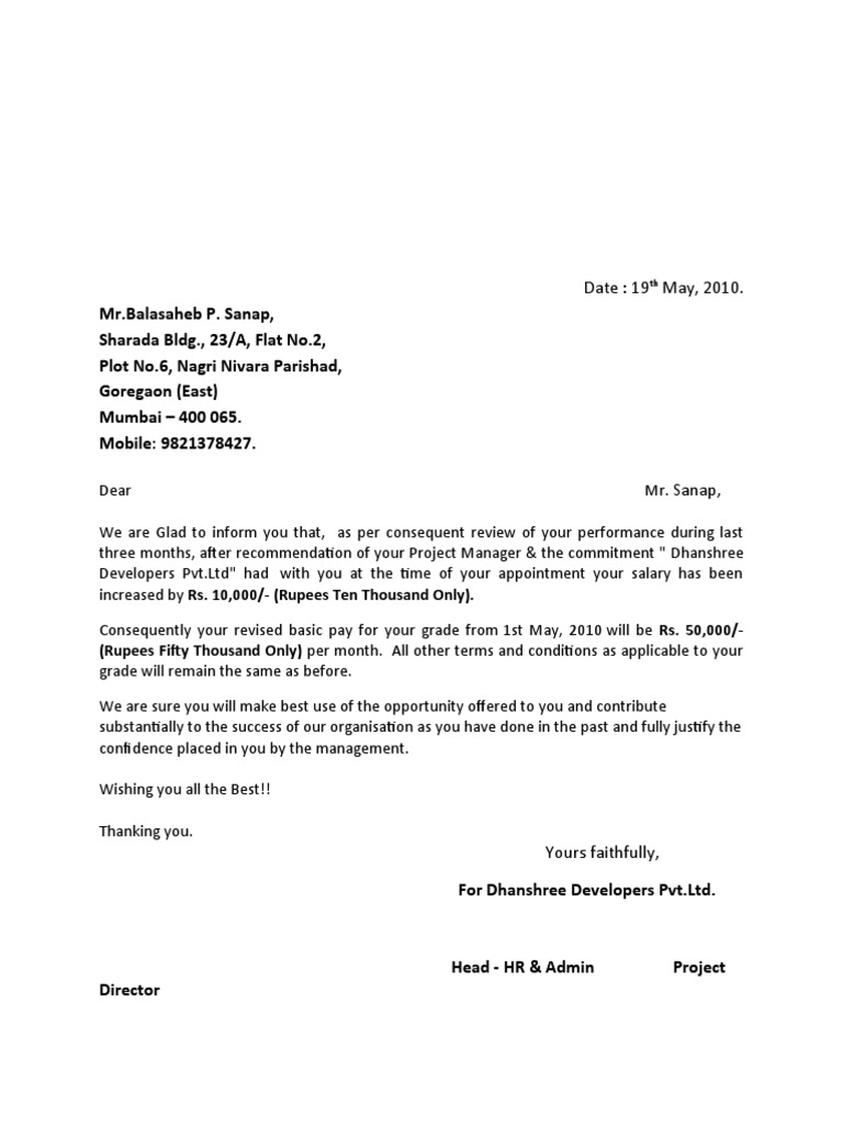 Increment Request Letter In Word Format Sample Letter To Request – Increment Letter Template