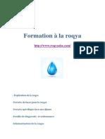 Formation a la roqya