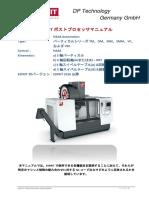 HAAS-Series Rev1.50 ESPRIT-ProgrammingManual_JP.pdf