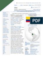 ru-wikipedia-org-wiki--D0-9A-D0-BE-D0-BB-D1-83-D0-BC-D0-B1-D0-B8-D1-8F.pdf