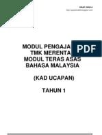 RPH Bahasa Malaysia (TMK) Tahun 1 KSSR