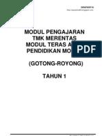 RPH Pendidikan Moral (TMK) Tahun 1 KSSR
