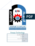 gri-piston-diaphragm-pumps-overview-0818.docx