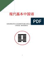 GrammCinese.pdf