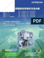 MR465V_PW.pdf