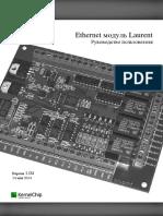 Laurent_Manual_v.1.04.pdf