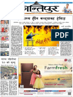 kantipur-2020-08-31.pdf