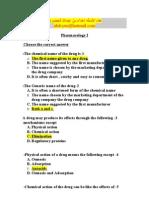 Pharmacology I QB تمريض 100