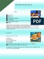 ПП Десерты 2