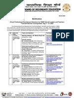 69_Notification_2020.pdf.pdf
