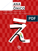 hiragana mnemonico FINAL.pdf