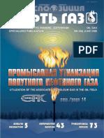 4cd029e415ed024a376843baa042d0e9.pdf