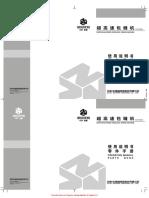 Zoje ZJ900.pdf