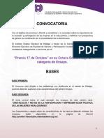 CONVOCATORIAPREMIO17_OCT _2020