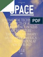 space-2010-september