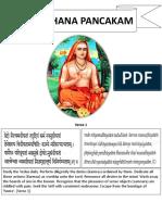 Sadhana-Pancakam