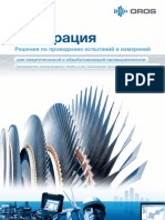 oros_energy_2014-_m002-099-5_rus