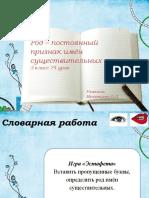 74urok_1420993521_38961