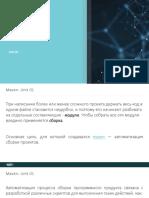 Maven 01.pdf