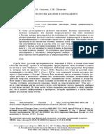 62805812.pdf
