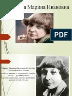 Марина Цветаева.pptx