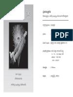 NewUttaragita - FINAL.pdf