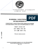 4294827411.pdf