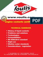 voulis-coolants_en
