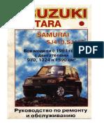manual Suzuki Vitara