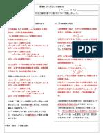 数学Iワークシート9_証明